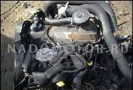 ДВИГАТЕЛЬ КОНТРАКТНЫЙ VW PASSAT AUDI A4 A6 A8 Q7 TOUAREG 3.0 TDI V6 BMK ТОЛЬКО