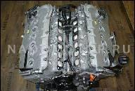 VW TOUAREG PHAETON A8 6, 0 W12 ДВИГАТЕЛЬ 316KW BJN
