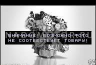 AT ДВИГАТЕЛЬЛ.С.