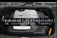 VW TOUAREG 2, 5 TDI 174 Л.С. BAC ДВИГАТЕЛЬ В СБОРЕ
