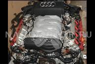 ДВИГАТЕЛЬ VW TOUAREG 4.2 V8 AXQ ЗАМЕНА ГАРАНТИЯ 180,000 КМ