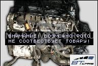 VW GOLF 5 A3 OCTAVIA TOURAN ДВИГАТЕЛЬ 2.0FSI BLR