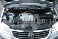 VW GOLF 5 V CADDY TOURAN PASSAT ДВИГАТЕЛЬ 2.0 TDI BKP 190 ТЫС. KM