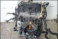 ДВИГАТЕЛЬ VW TOURAN IBIZA 1, 9 TDI BKC В СБОРЕ 105 Л.С.