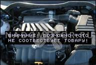 VW GOLF V PLUS PASSAT TOURAN ДВИГАТЕЛЬ 2, 0 FSI BVY