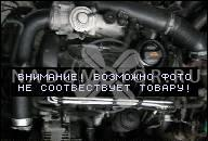 VW B6 PASSAT TOURAN 2.0 TDI ДВИГАТЕЛЬ В СБОРЕ 2007Г.