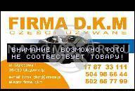 ДВИГАТЕЛЬ VW T4 TRANSPORTER 2, 4 D В СБОРЕ 94Г. 220 ТЫС KM
