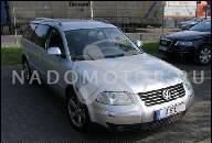 ДВИГАТЕЛЬ VOLKSWAGEN VW GOLF PASAT TRANSPORTER 1.9 TD