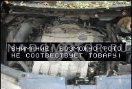 VW T4 MULTIVAN 2.8 VR6 LPG ДВИГАТЕЛЬ 2.5 TDI AES