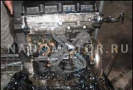 ДВИГАТЕЛЬ В СБОРЕ VW TRANSPORTER T5 1, 9 TDI - ДВИГАТЕЛЬ: AXB