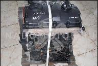ДВИГАТЕЛЬ VW PASSAT B4 GOLF 3 VENTO 1.9 TDI 110 AFN